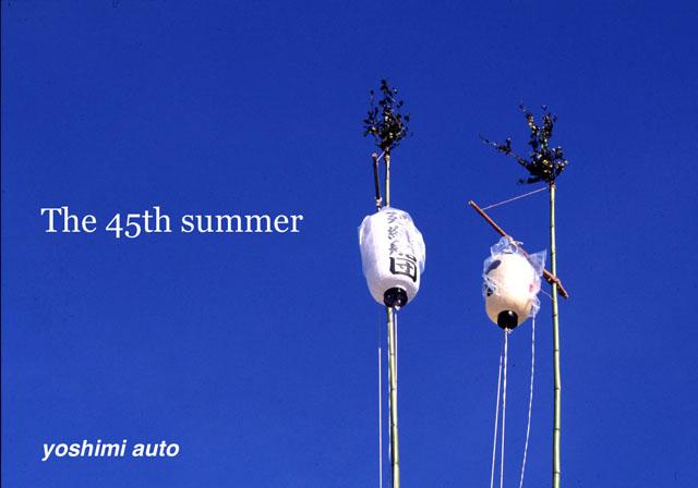 summer2015_S