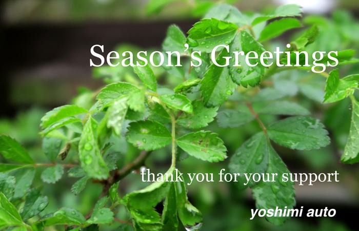 yoshimi20151228S